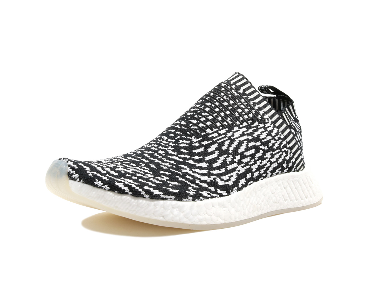adidas_nmd_cs2_by3012