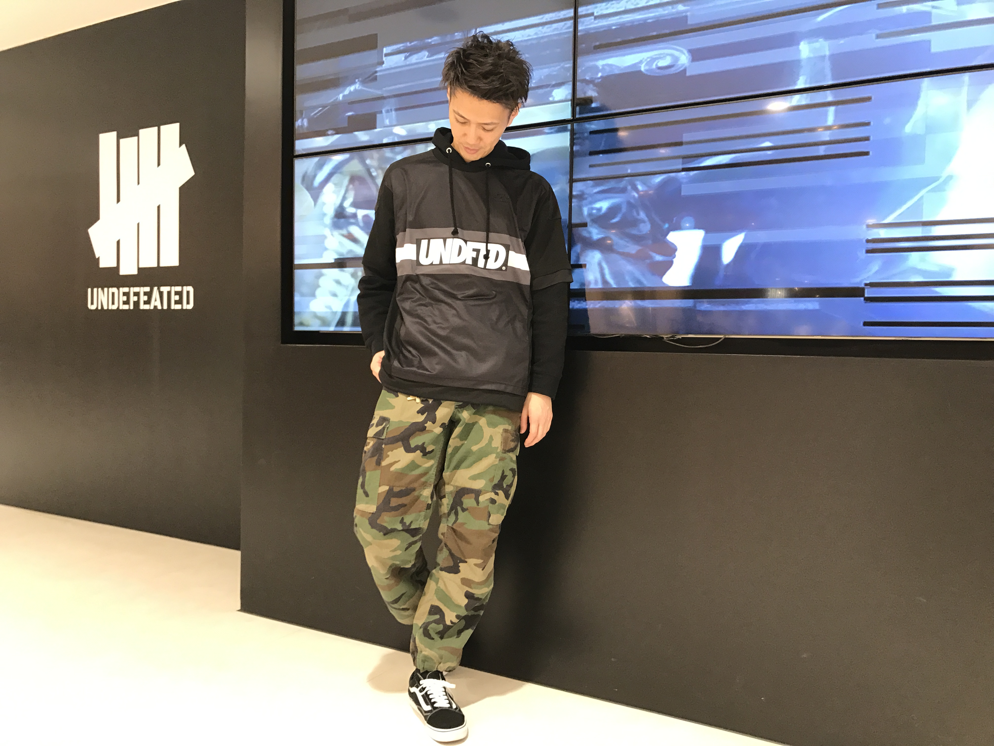 Undefeated Style Sample #43