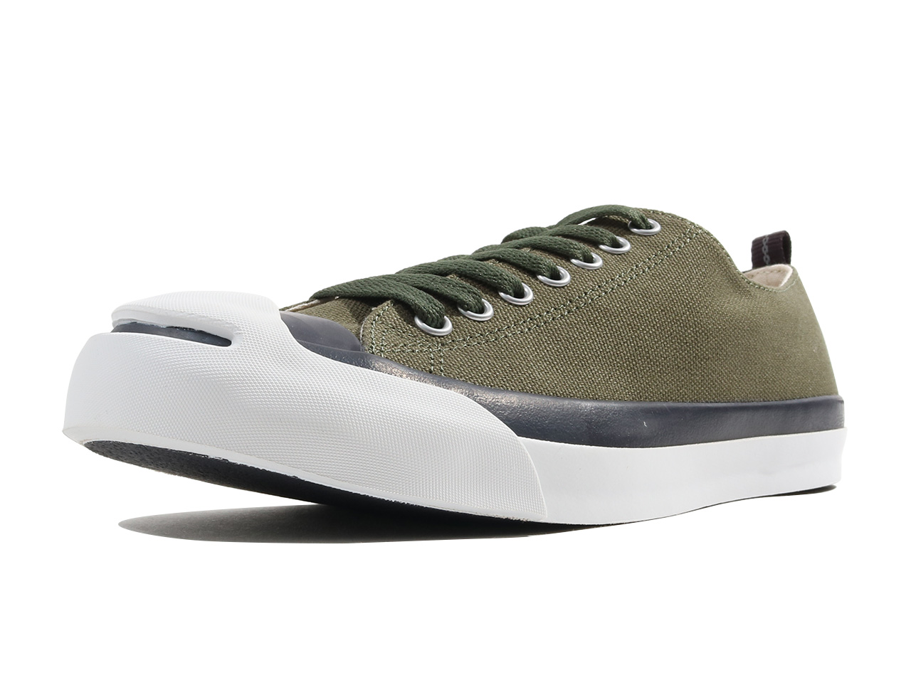 converse_jack_purcell_heavycanvas_r_32263404