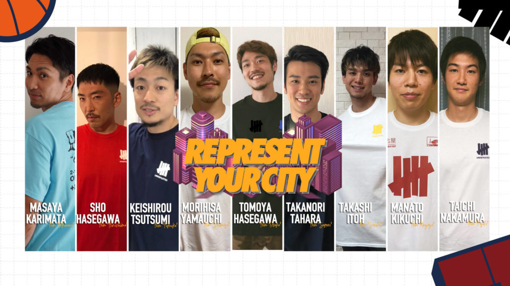 REPRESENT YOUR CITY – Vol.1 – 2 – 3