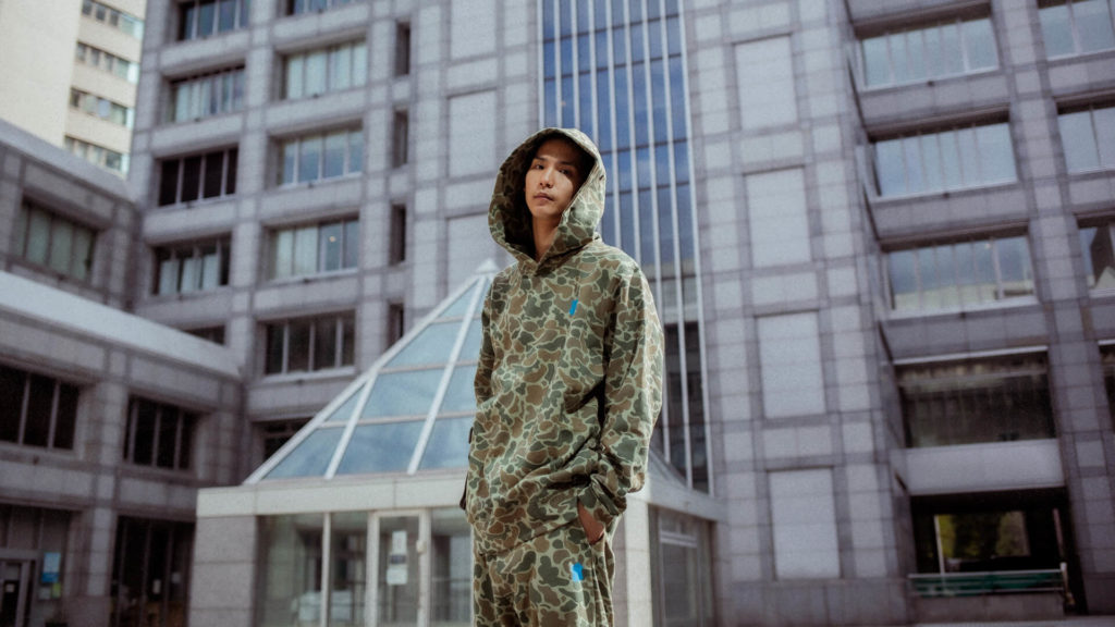 "'20 STYLE SAMPLE – ""UNDFTD Camouflage"""
